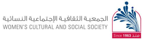 WCSS Kuwait